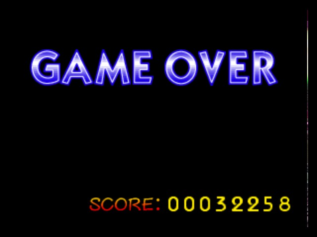 Super Smash Bros. - Gameover  -  - User Screenshot