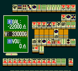 Kyuukyoku Mahjong - Idol Graphics - Misc Match Victory - Owned - User Screenshot