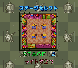 Super Bomberman 5 - Caravan Event Ban - Level Select  -  - User Screenshot