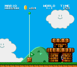 Super Mario Bros II 1998 (hack) - Yeah, Say bye from the side of the castle. - User Screenshot