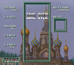 Super Tetris 3 - Gameover  - Game over! - User Screenshot