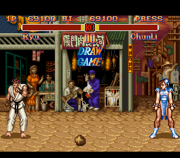 Super Street Fighter II - The New Challengers - Ryu is displeased - User Screenshot
