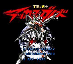 Uchuu no Kishi - Tekkaman Blade - title - User Screenshot