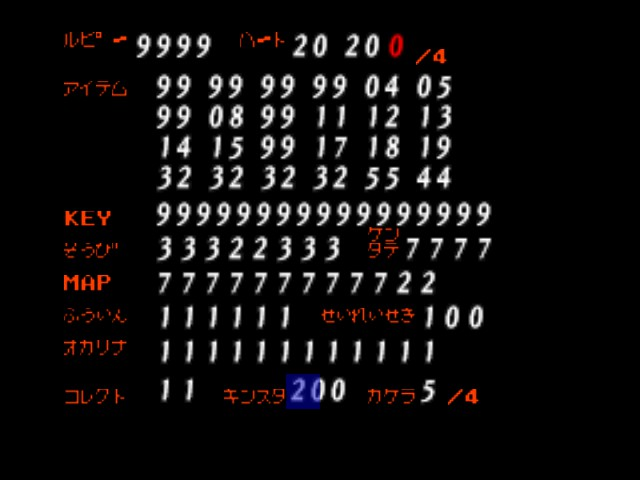 The Legend of Zelda - Ocarina of Time (Debug Edition) - Menus Debug mode - This is the awtement debug  - User Screenshot