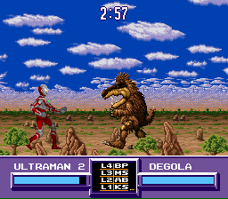 Ultraman - Towards the Future - Ultraman Great Vs Degola - User Screenshot