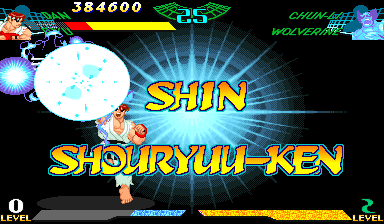Marvel Super Heroes Vs. Street Fighter (Euro 970625) - Battle  - finished you bub with shroyuken special - User Screenshot
