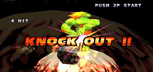 Street Fighter EX 2 Plus (USA 990611) - Battle  - knouckout - User Screenshot