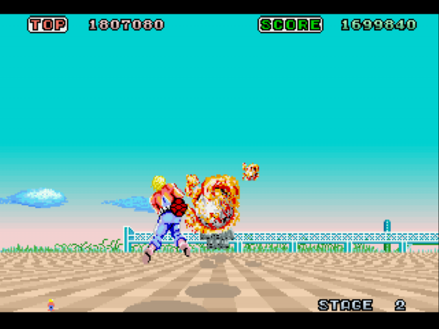Space Harrier - Battle  - Cluster of heads basically. - User Screenshot