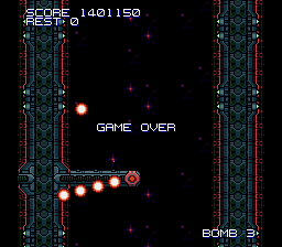 Dezaemon SFC - Gameover  - Typical only when I record..... - User Screenshot