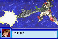 Kidou Senshi Gundam Seed - Tomo to Kimi to Koko de. - Battle  - X-103 attack! - User Screenshot