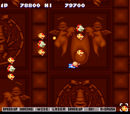 Gokujou Parodius - Level  -  - User Screenshot