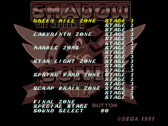 Shadow the Hedgehog - Level Select  - Press up, down, left, right then A + enter - User Screenshot