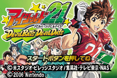 Eyeshield 21 Devilbats Devildays - Introduction  - Title screen - User Screenshot