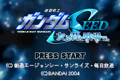 Kidou Senshi Gundam Seed - Tomo to Kimi to Koko de. - Introduction  - Title screen - User Screenshot