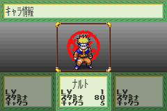 Naruto - Konoha Senki - Character Profile  - Character profile - User Screenshot