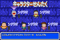 Doraemon - Dokodemo Walker - Character Select  - Cat - User Screenshot