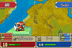 Fire Emblem - Fuuin no Tsurugi -  - User Screenshot