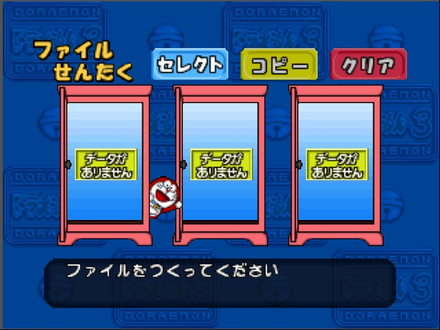 Doraemon 3 - Nobita no Machi SOS! - Cat - User Screenshot