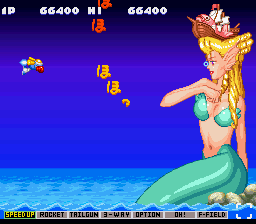 Gokujou Parodius - Level  - SEXY! - User Screenshot