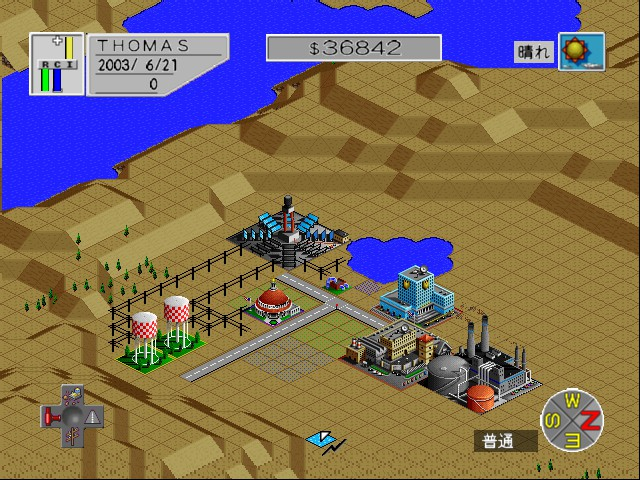 Play SimCity 2000 online for free! - Nintendo 64 game rom