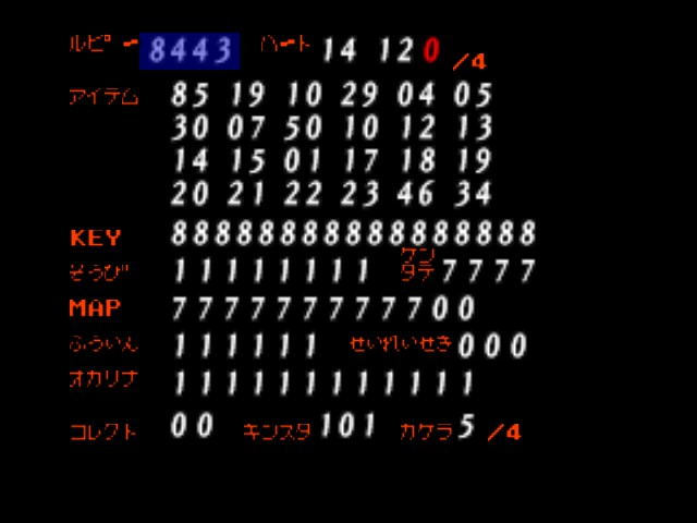 The Legend of Zelda - Ocarina of Time (Debug Edition) - Menus Pause Menu - Any idea what this is?? D: - User Screenshot