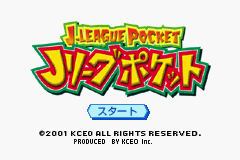 J-League Pocket - Menus Title Screen -  - User Screenshot
