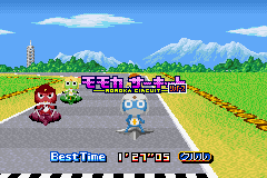 Keroro Gunsou Taiketsu! Keroro Cart de Arimasu!! - Level  -  - User Screenshot