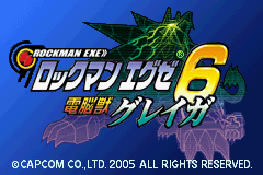 Rockman EXE 6 - Dennoujuu Grega - Introduction  - Title Screen - User Screenshot