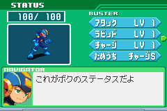 Rockman EXE 6 - Dennoujuu Grega - Character Profile  -  - User Screenshot