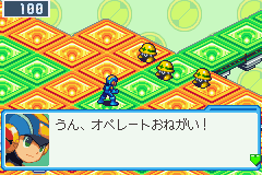 Rockman EXE 6 - Dennoujuu Grega - Battle  -  - User Screenshot