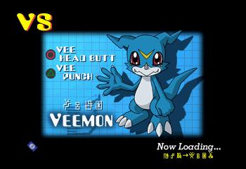 [Análise Retro] Digimon Rumble Arena - Playstation(PSX ou PSone) PLAYSTATION--Digimon%20Rumble%20Arena_Aug10%2019_28_25