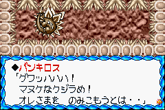 Densetsu no Starfy - Cut-Scene  -  - User Screenshot