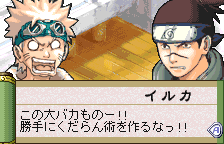 Naruto - Konoha Ninpouchou - Naruto: Iruka Sensei why you looking at me. - User Screenshot