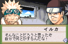 Naruto - Konoha Ninpouchou - Battle  - That hurt - User Screenshot