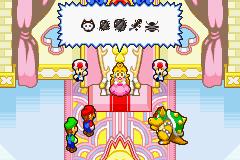 Mario & Luigi: Superstar Saga, Blind GBA--Mario%20%20Luigi%20%20Superstar%20Saga_Oct8%2017_15_51