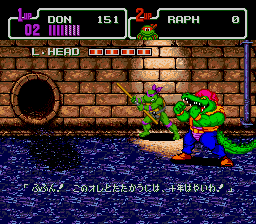 Donatello -Battle : - User Screenshot