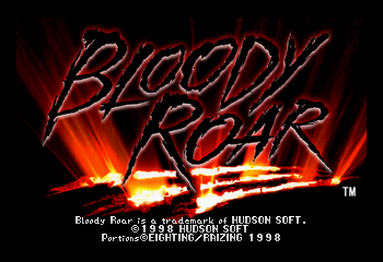 Bloody Roar - Menus Title Screen - Title Screen - User Screenshot