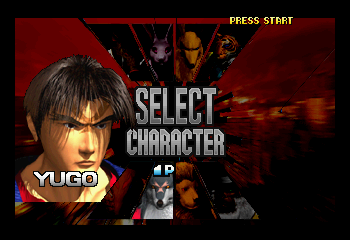 Bloody Roar - Character Select  - Character Select - User Screenshot