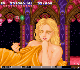 Parodius - Non-Sense Fantasy - Oh Octopus, always making the girls cry. - User Screenshot