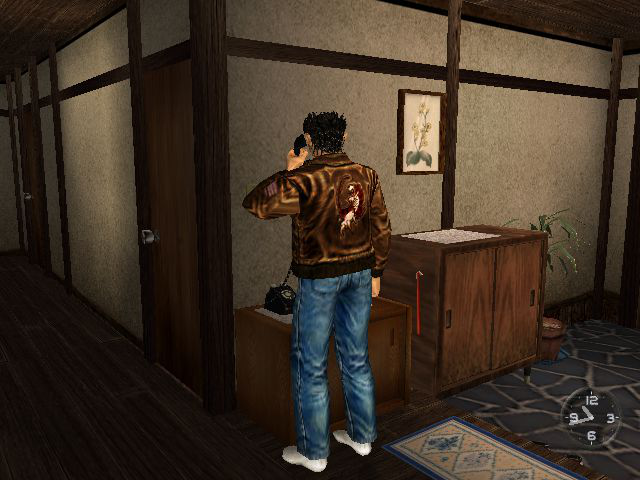 Ryo Hazuki -Location Hazuki Residence:phone for scavenger hunt 8 - User Screenshot
