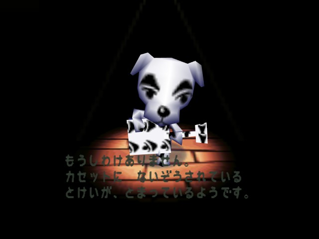 K.K. Slider -Introduction :kk plays a guitar with his eyes all over it - User Screenshot