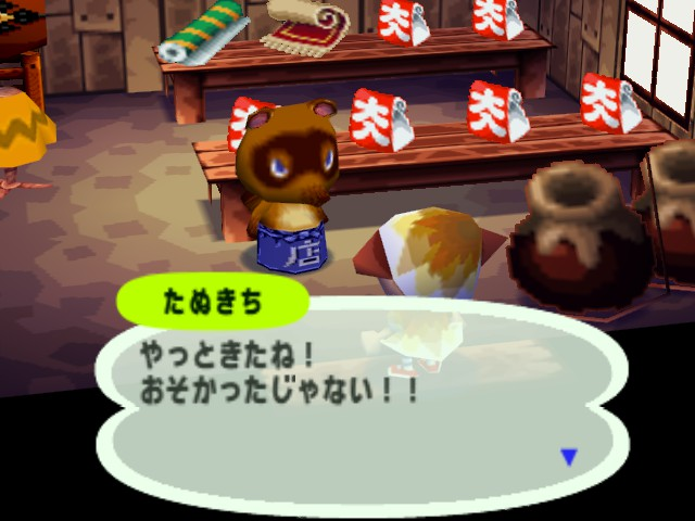 Doubutsu no Mori - Location  - tom nook is pretty darn mad help! - User Screenshot