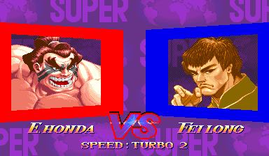 street fighter vs screen blank