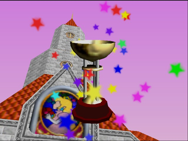 Mario Kart 64 - Cut-Scene  - This is the flower cup trophy for 1st - User Screenshot