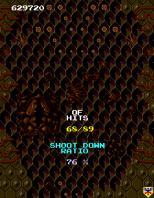 Namco Classic Collection Vol.1 - Misc High Score - Not bad - User Screenshot