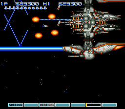 Gradius III - Battle  - Third version of Big Core - User Screenshot