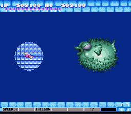 Parodius - Non-Sense Fantasy - Battle  - Not my favorite boss :P - User Screenshot
