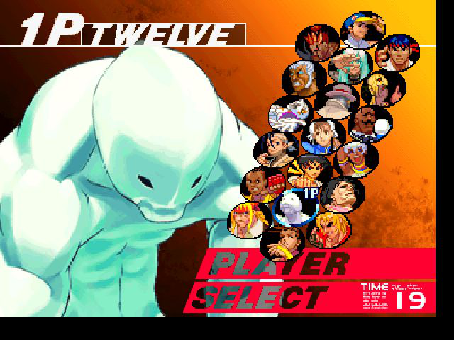 Street Fighter III: Third Strike - Character Select  - Where