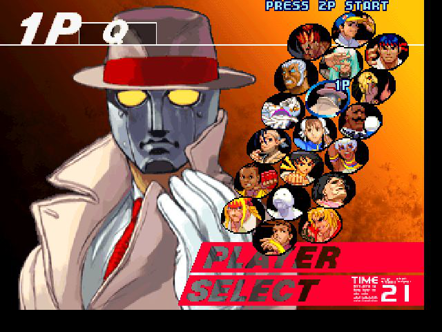 Street Fighter III: Third Strike - Character Select  - Q in SFIII - User Screenshot