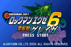 Rockman EXE 6 - Dennoujuu Grega - Introduction  - Gregar on the title screen - User Screenshot